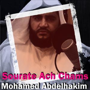 Sourate Ach Chams (Quran)
