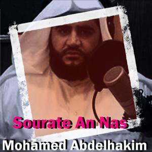 Sourate An Nas (Quran)