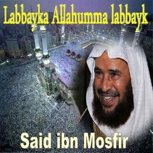 Labbayka Allahumma Labbayk (Quran)