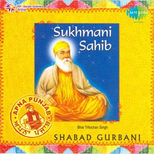 Sukhmani Sukhamrit Prabh Naam