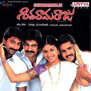 Shivaramaraju (Original Motion Picture Soundtrack)