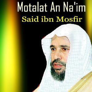 Motalat An Na'im (Quran)