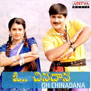 Oh Chinadana (Original Motion Picture Soundtrack)