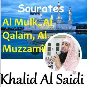 Sourates Al Mulk, Al Qalam, Al Muzzamil (Quran)