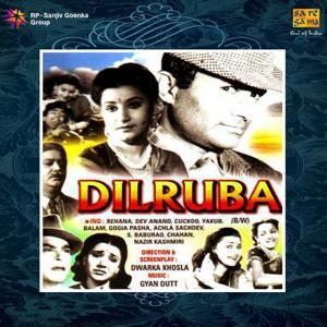 Dilruba (Original Motion Picture Soundtrack)