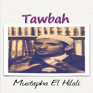 Tawbah (Quran)