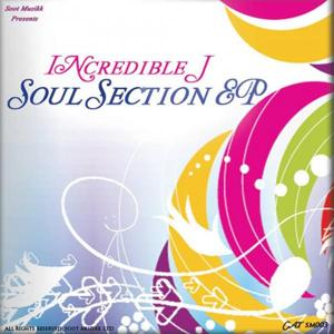 Soul Section EP