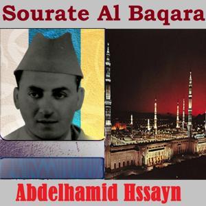 Sourate Al Baqara (Warch)