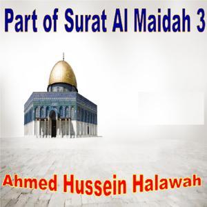 Part Of Surat Al Maidah 3 (Quran)