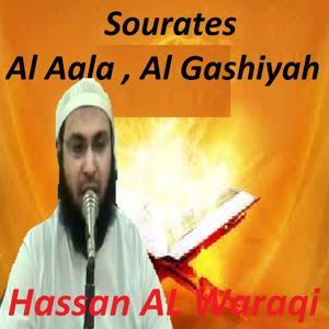 Sourates Al Aala, Al Gashiyah (Quran)