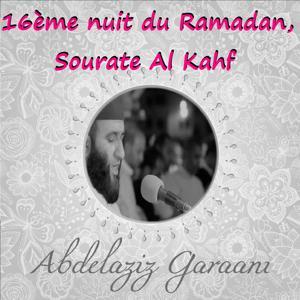 16ème Nuit Du Ramadan, Sourate Al Kahf (Quran)