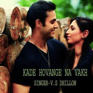 Kade Hovange Na Vakh