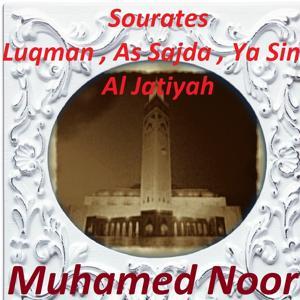 Sourates Luqman, As Sajda, Ya Sin, Al Jatiyah (Quran)