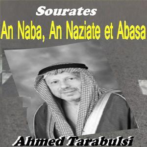 Sourates An Naba, An Naziate Et Abasa (Quran)