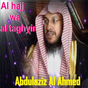 Al Hajj Wa Al Taghyir (Quran)