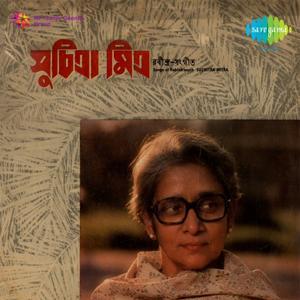 Songs of Rabindranath