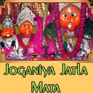 Joganiya Jatla Mata