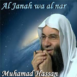 Al Janah Wa Al Nar (Quran)