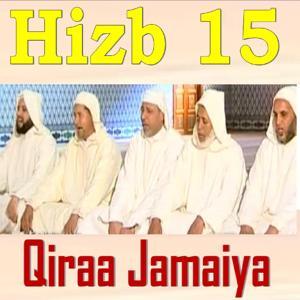 Hizb 15 (Quran)
