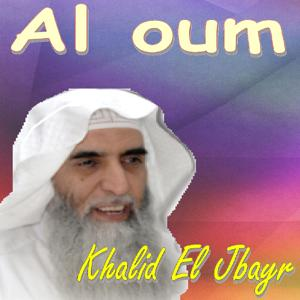 Al Oum (Quran)
