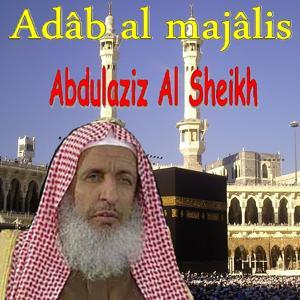 Adâb Al Majâlis (Quran)