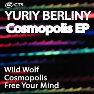 Cosmopolis EP