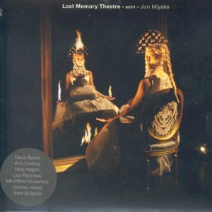 Lost Memory Theatre - Act 1