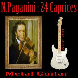 Paganini: 24 Caprices for Electric Guitar