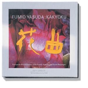Kakyoku
