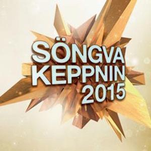 Songvakeppnin 2015 Grand Prix Eurovision Iceland
