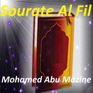Sourate Al Fil (Quran)