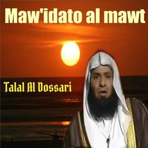 Maw'idato al mawt (Quran)