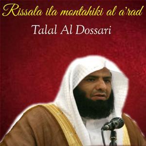 Rissala ila montahiki al a'rad (Quran)