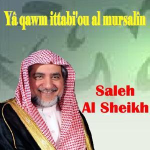 Yâ qawm ittabi'ou al mursalîn (Quran)