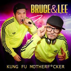 Kung Fu Motherfucker
