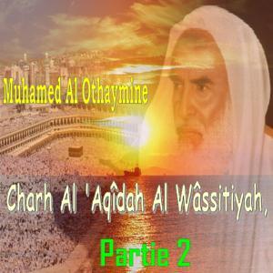Charh Al 'Aqîdah Al Wâssitiyah, Partie 2 (Quran)