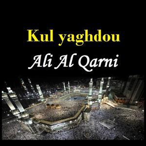 Kul yaghdou (Quran)