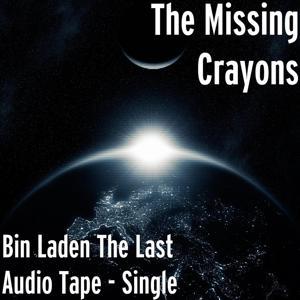 Bin Laden the Last Audio Tape