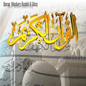 Quran Meshary Rashid Al Afasy