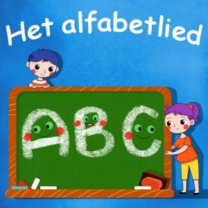 Het Alfabetlied