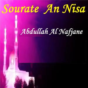 Sourate  An Nisa (Quran)