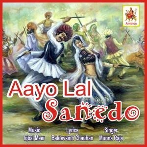 Aayo Lal Sanedo