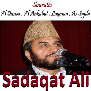 Sourates Al Qassas , Al Ankabut , Luqman , As Sajda (Quran)