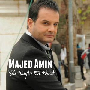 Ya Waylo El Waet