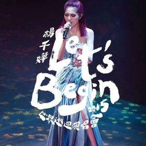 Miriam Yeung Let's Begin World Tour Live 2015