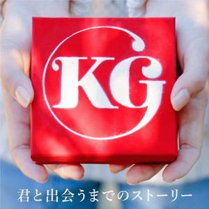 Kimito deaumadeno story