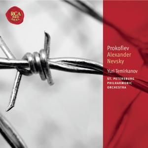 Prokofiev: Alexander Nevsky: Classic Library Series
