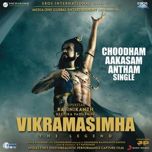 Choodham Aakasam Antham