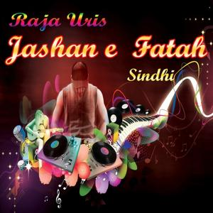 Jashan-e-Fatah