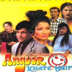 Angoor Khate Hain